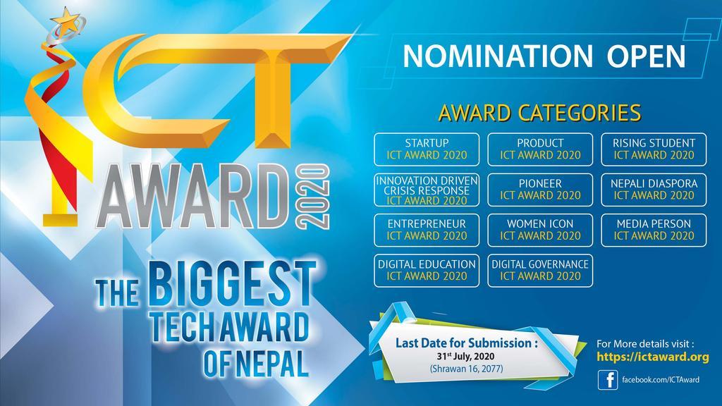 ICT award nomination award categories