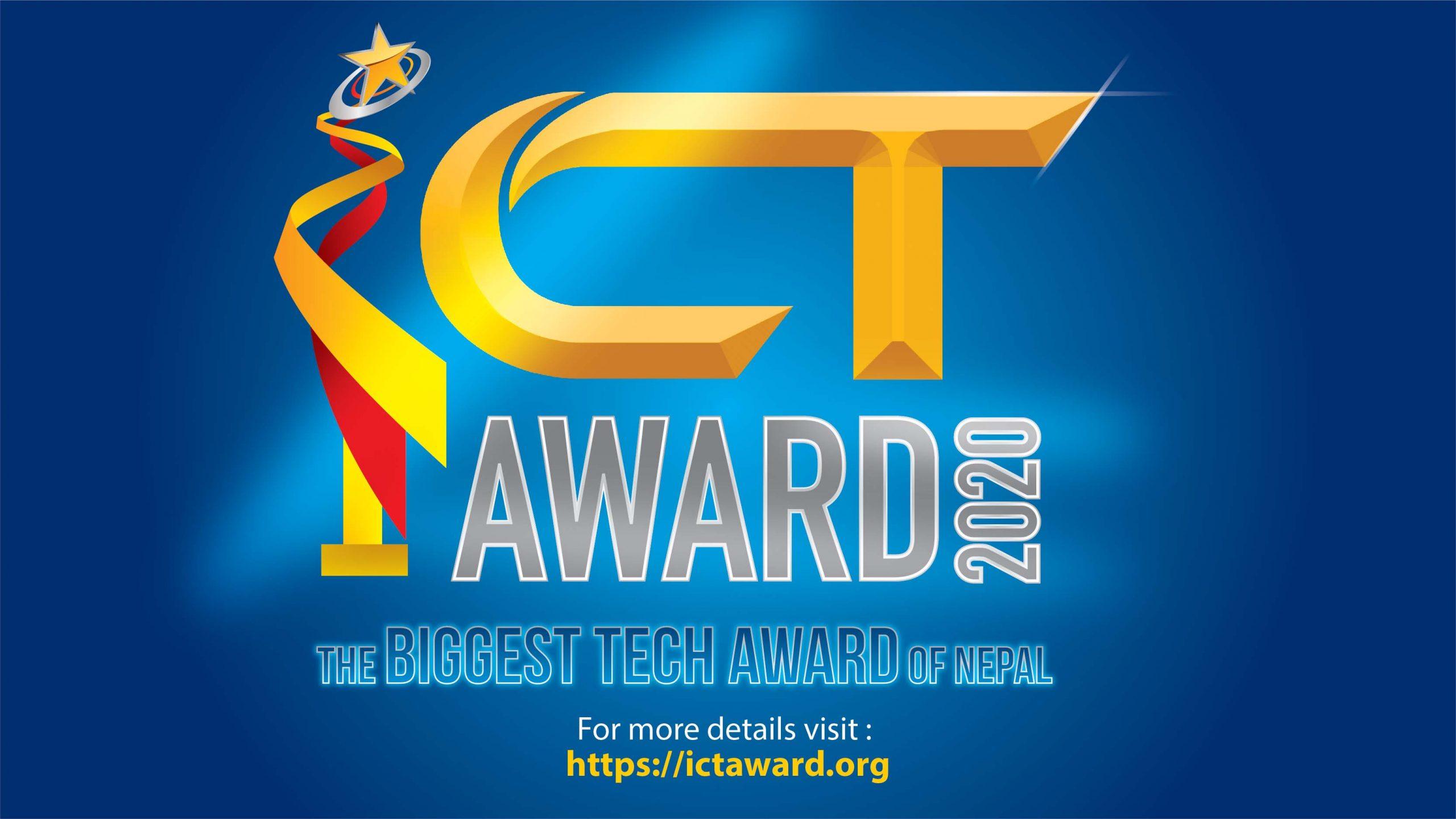 ict award photo large