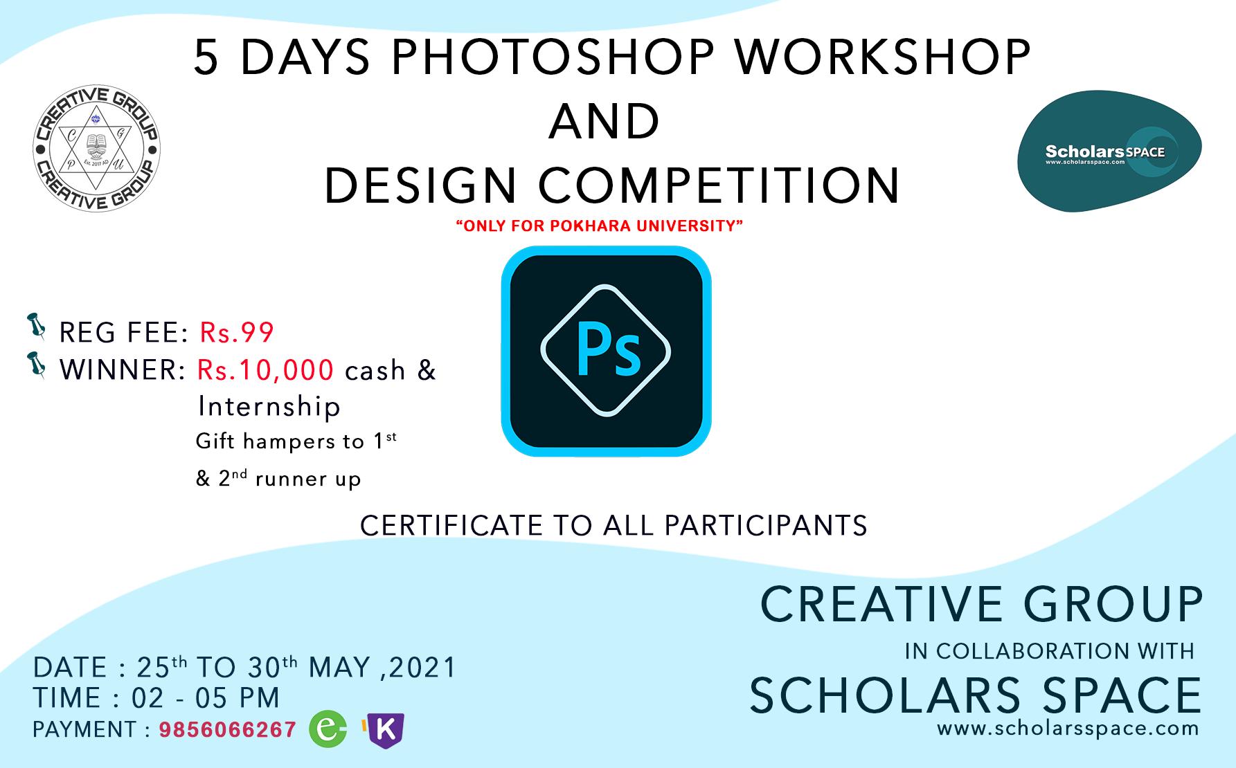 5 Days Photoshop Workshop and Design Competition Pokhara University